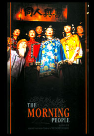 The Morning People